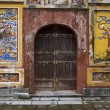 Stock Photo: Gate in Emperors town Hue. Vietnam.