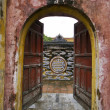 Stock Photo: Gate in Imperial City of Hue, Vietnam