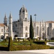 Jeronimos Monastery (Mosteiro dos Jeronimos), Portugal. — Stock Photo