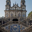 The Church of Nossa Senhora dos Remedios. Town Lamego, Portugal — Stock Photo