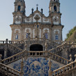 The Church of Nossa Senhora dos Remedios. Town Lamego, Portugal - Stok fotoğraf