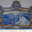 Vintage tiles at railway station in central Douro Region, Town P - Stok fotoğraf