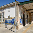 A Railway Station in the central Douro Region. - Stok fotoğraf