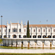 Royalty-Free Stock Photo: Panorama of Jeronimos Monastery, Portugal