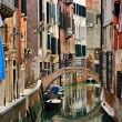 View of Venice. — Foto Stock