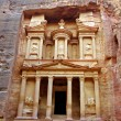 Facade of the Khasneh (Treasury) at Petra. Jordan. — Stock Photo