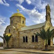 Royalty-Free Stock Photo: Orthodox Church of St John the Baptist, Jordan.