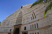 Basilica of the Annunciation. Nazareth, Israel. — Stock Photo