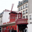 Stock Photo: The Moulin Rouge