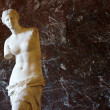 Venus de Milo — Stock Photo