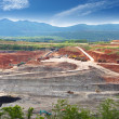 Stock Photo: Open Pit  Lignite Mine
