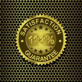 Satisfaction Guarantee on metal background vector  — Stock Vector