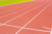 Running Track and Lanes — Foto Stock