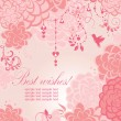 Beautiful pink banner - Stock vektor