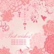 Beautiful pink banner — Stock Vector