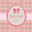 Easter label — Vector de stock #19469453