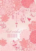 美しいピンクのバナー — ストックベクタ