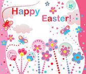 Glad påsk! — Stockvektor