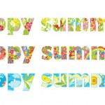 Happy summer! — Stock Vector