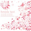 Beautiful floral card — Stock Vector