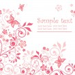 Stock Vector: Beautiful floral pink card