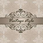 Vintage frame — Stock Vector #19580137