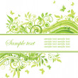 Spring green backdrop — Stock Vector