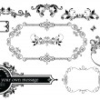 Stock Vector: Vintage wedding decoration