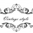 Vintage header — Stock Vector