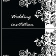Wedding invitation — Vector de stock #19772569