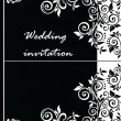 Stockvektor : Wedding invitation
