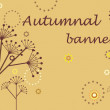 Stock Vector: Autumnal banner