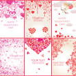 Valentine's banners — Stock Vector #19811303