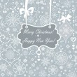 Xmas decoration — Vector de stock #19811305