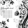 Stock Vector: Vintage floral banner (black and white)