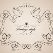 Vintage style — Stock Vector #19832531