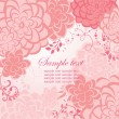Beautiful floral pink card — Imagen vectorial