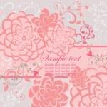 Greeting pink beautiful card — Stock Vector