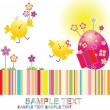 Happy easter! — Stock Vector