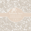 Wedding invitation — Vector de stock #19866573