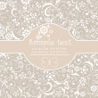 Wedding invitation — Stock vektor #19866573