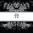 Stock Vector: Black and white wedding template