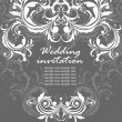 Wedding invitation — Vector de stock #19981027