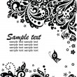 Floral banner (black and white) — Stock Vector