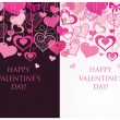 Valentine seamless banners — Stock Vector #19988433