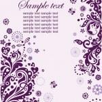 Violet floral banner — Stock Vector