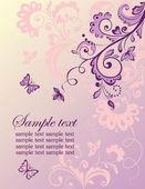 красивые свадебные приглашения — Cтоковый вектор
