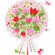 Funny greeting bouquet — Stock Vector #20033413