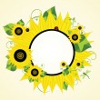 Stock Vector: Sunflower