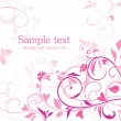 Beautiful card — Vector de stock #20882959